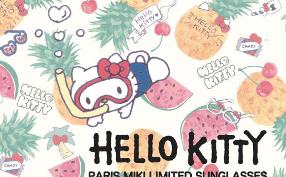 夏天的熱帶感「 Hello Kitty太陽眼鏡 」開賣!還有4款男性太陽眼鏡共15種款式