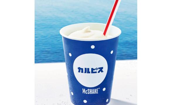 麥當勞「麥當勞奶昔」與「可爾必思」合作!涼爽風味的奶昔期間限定登場