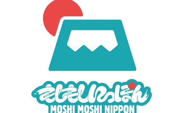 MOSHI MOSHI NIPPON、今年也決定展出各國的日本文化活動!
