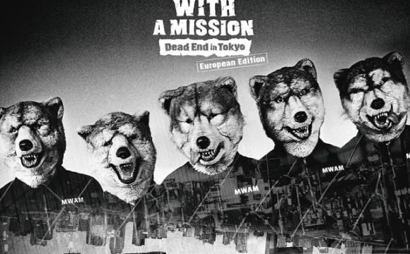 MAN WITH A MISSION歐洲巡演即將到來,「Dead End in Tokyo European Edition」也配信開始