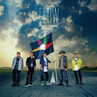 FLOW15周年紀念迷你專輯 「Fighting Dreamers」全歌曲影音解禁!