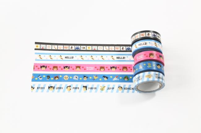 マスキングテープ(¥150)