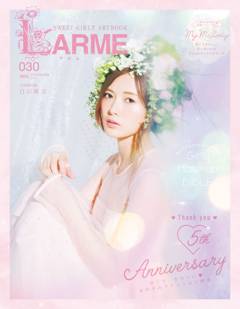 LARME_030_HY1