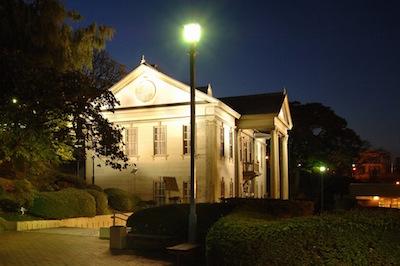 舊北海道廳函館支廳廳舍/旧北海道庁函館支庁庁舎