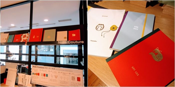 Note Couture 成品