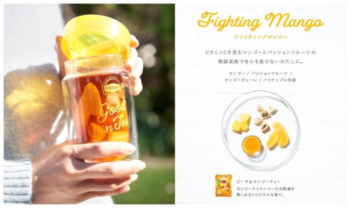 2018年立頓紅茶期間限定店 Fighting Mango