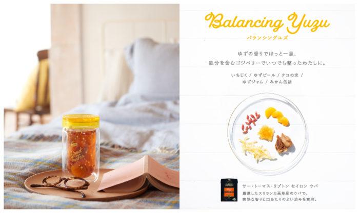 2018年立頓紅茶期間限定店 Balancing Yuzu