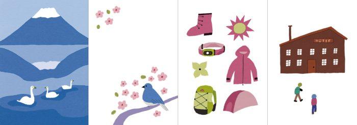 富士山旅郵樂趣本信紙