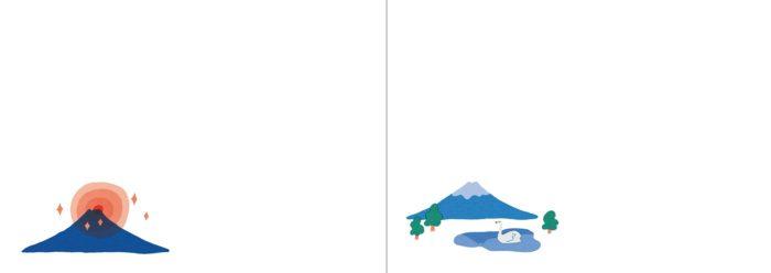 富士山旅郵樂趣本信封