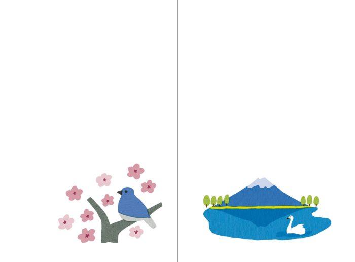 富士山旅郵樂趣本明信片