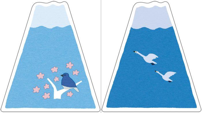 富士山旅郵樂趣本卡片