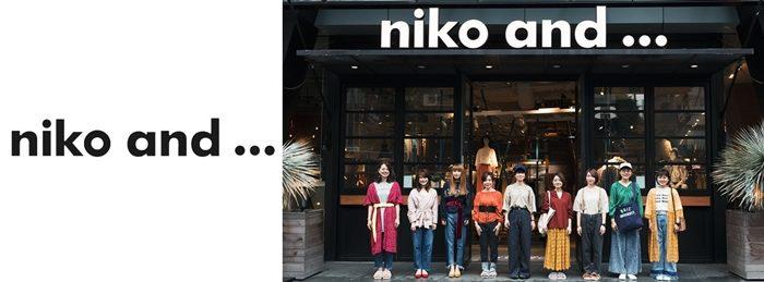 niko and ...