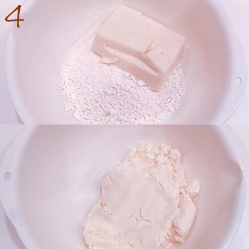 """簡単にできる""""キャラスイーツ""""レシピを紹介! """"キティーちゃんの3層ミルクプリン""""4"""