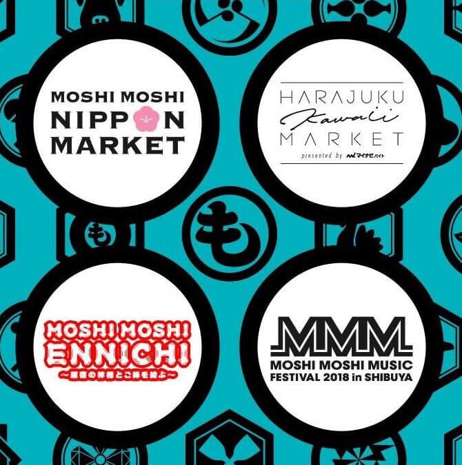 MOSHI MOSHI NIPPON FESTIVAL 2018