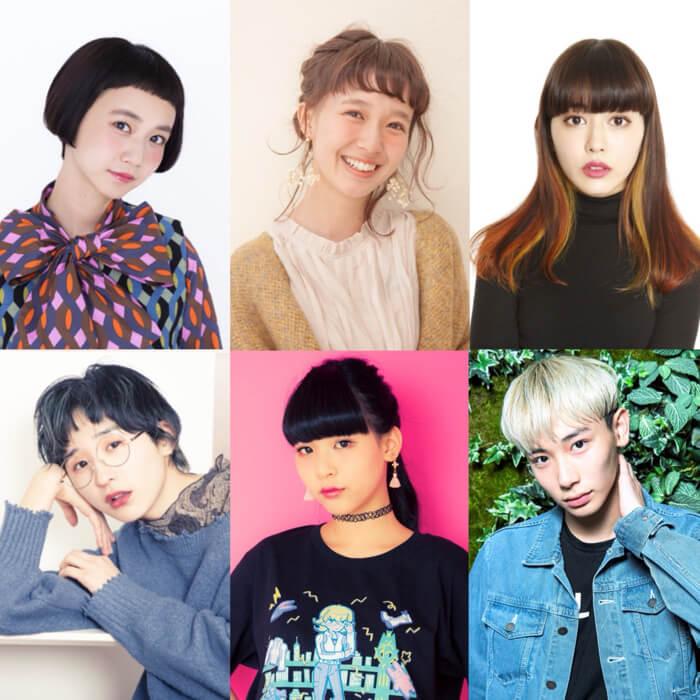 【MOSHI FES 2018/Laforet原宿】3月24日將有三戶夏芽、柴田紗希等人參加!一起來看看Laforet舞台有什麼不容錯過的精彩內容吧