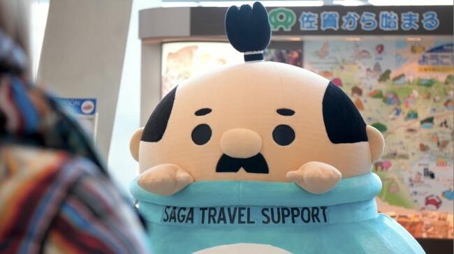 佐賀県の魅力が伝わる動画「Findig Hidden Gems in SAGA,Japan」