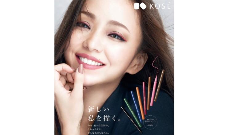 時隔20年!安室奈美惠再度於KOSÉ旗下品牌「Visee」廣告中登場